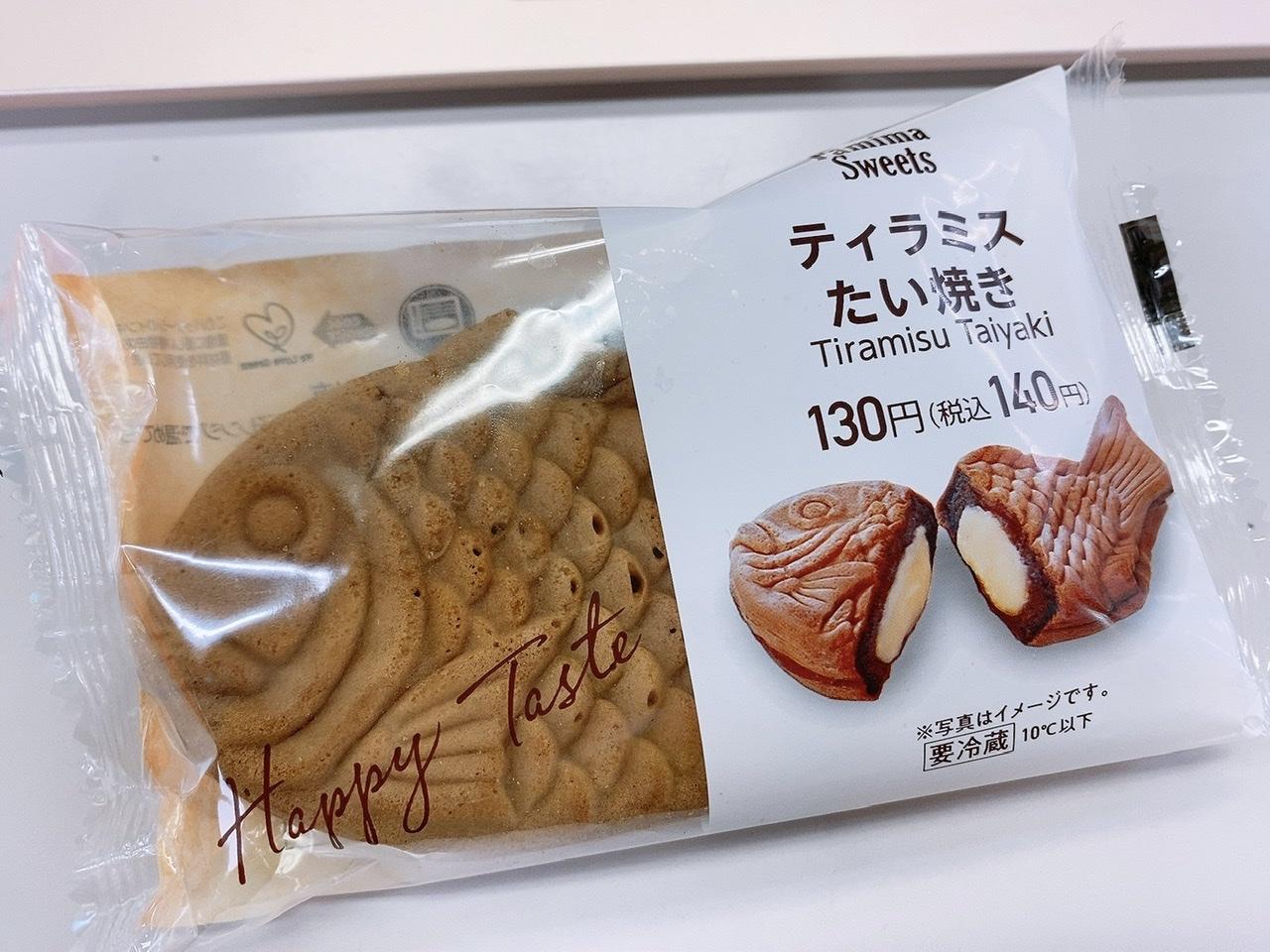 【コンビニスイーツ】ティラミスたい焼きが美味しすぎる♡_1