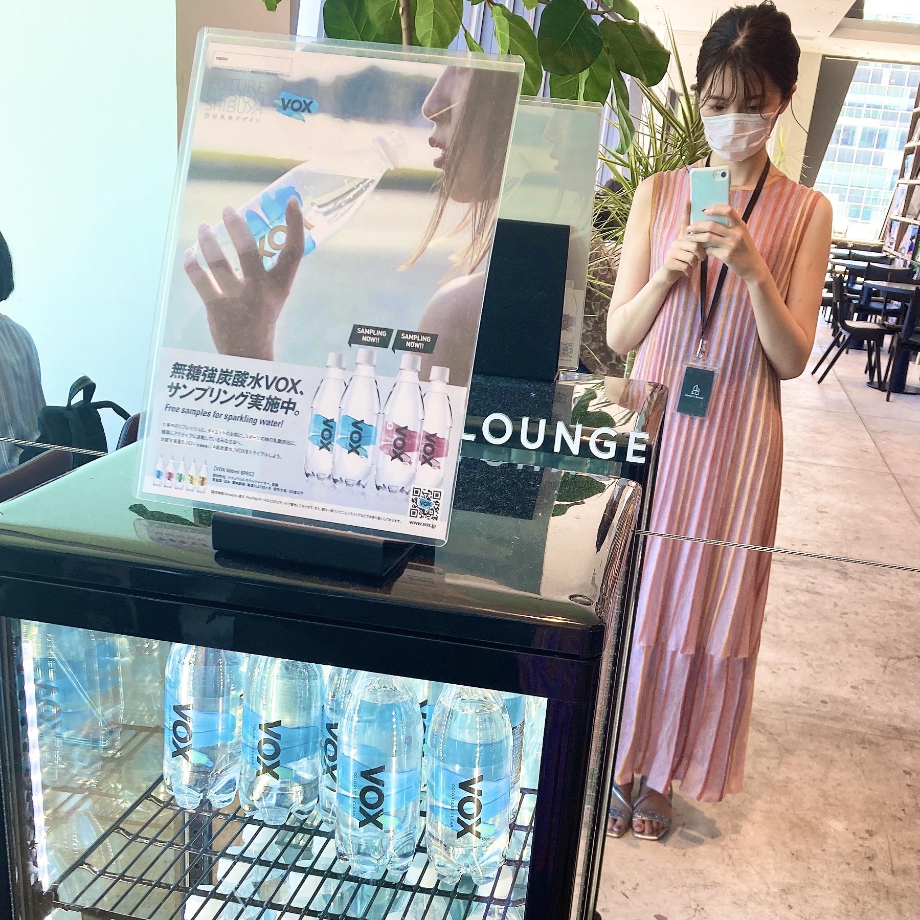 【渋谷でまったりするならココ!】TSUTAYA SHARE LOUNGEに行ってきた♡_7