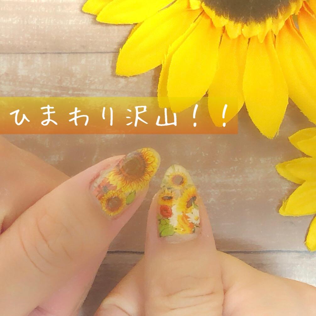 【夏ネイル・マニキュア】Summer  NAIL ♡Sun Flower  _2