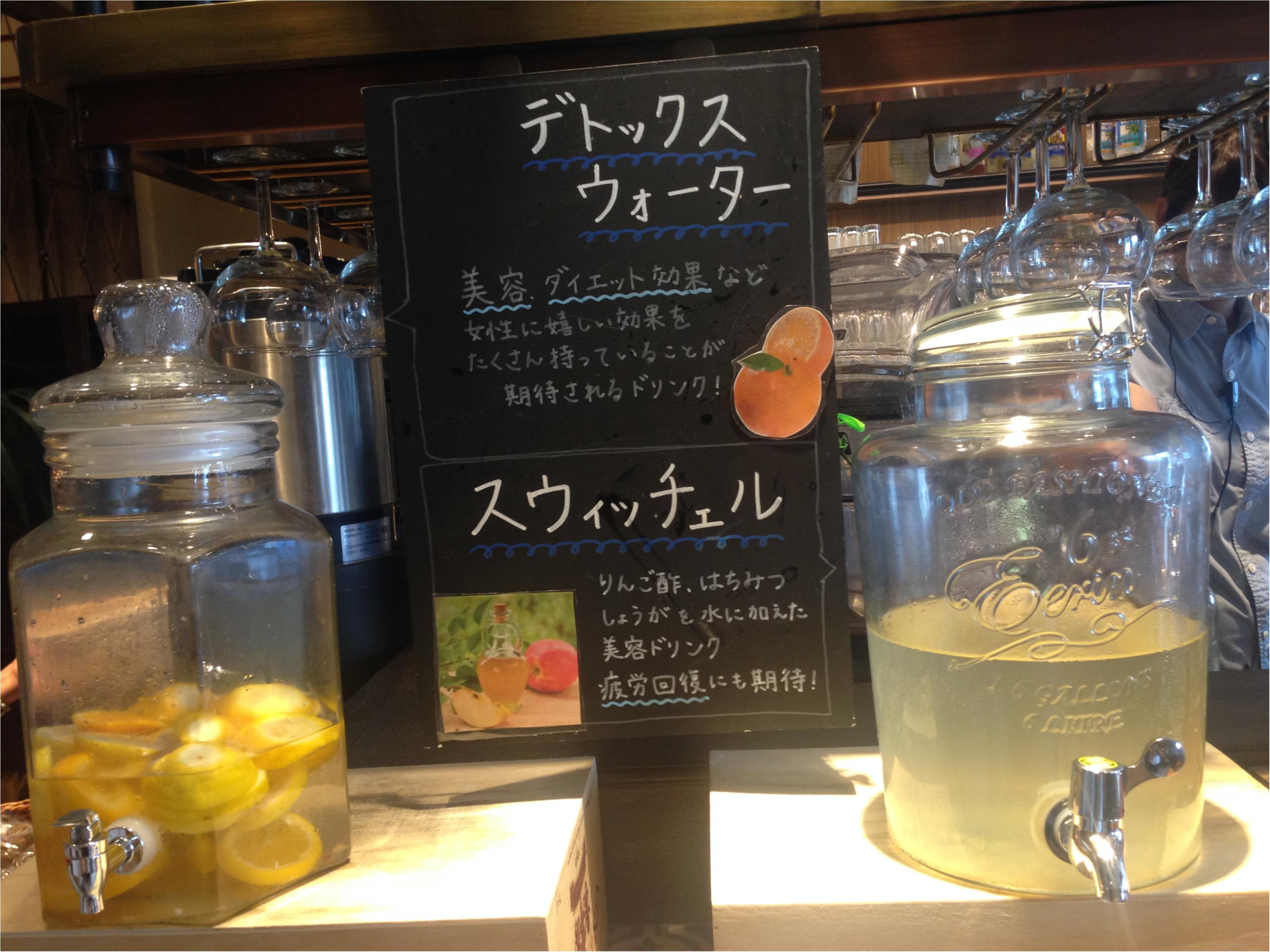 【新宿】え、新宿にこんな素敵なレストランあるの知ってた!?絶対リピートしたいお店発見\(^o^)/パン、パクチー食べ放題もやってるよ〜_5