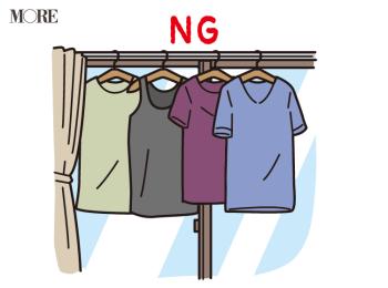 【風水とお片づけ】幸運を引き寄せる! 家の整理整頓アイデア8選