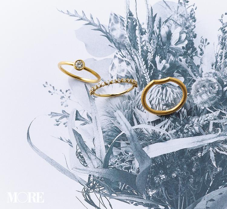 ダイヤモンドが美しいリング