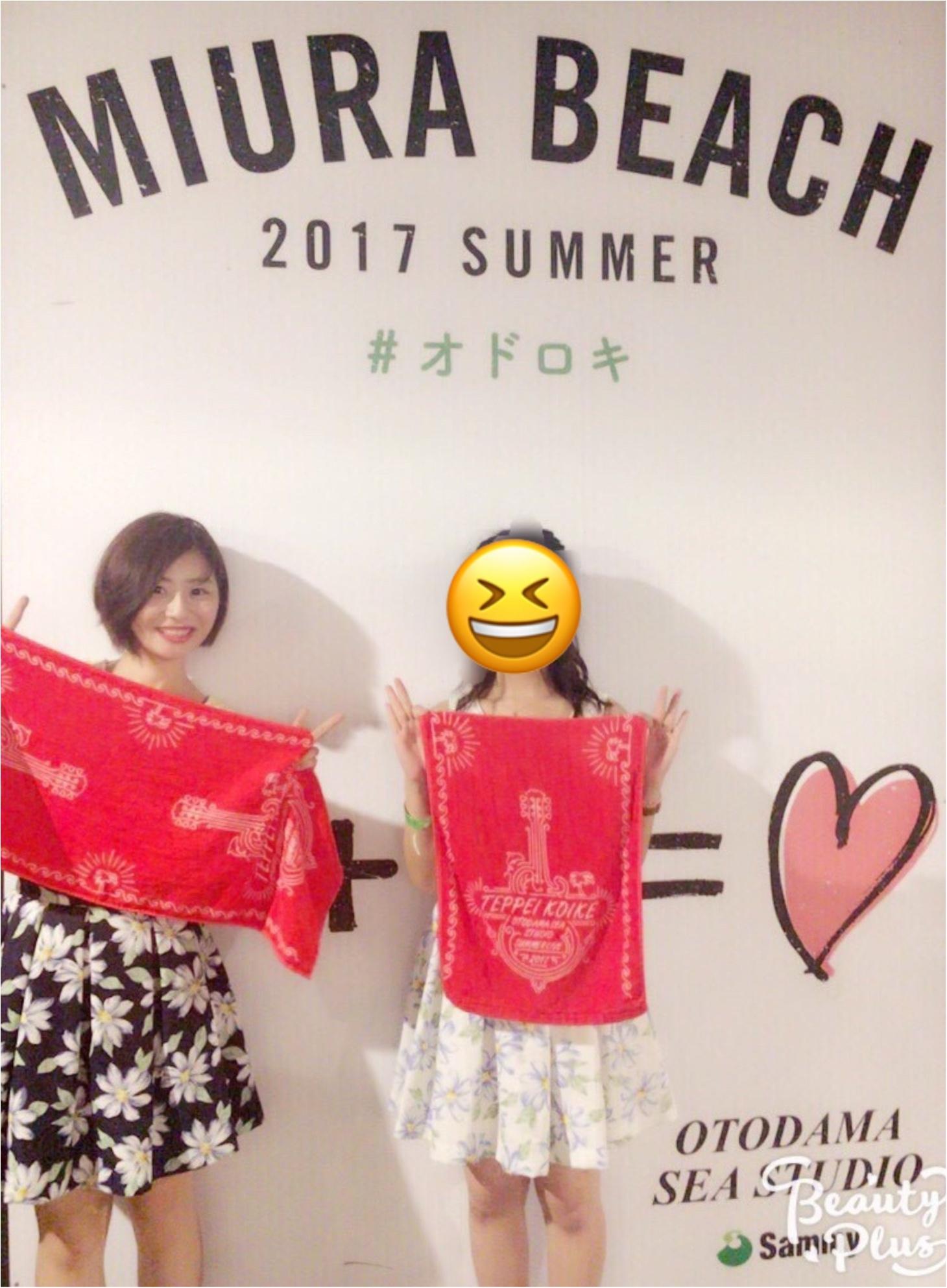 【三浦海岸編】LIVE!パネル!双子コーデ!夏にぴったり フォトジェニックなスポット!_5