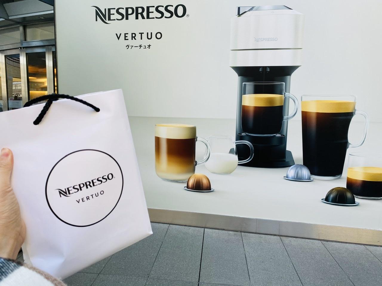 【ネスプレッソ】豪華すぎる!マグカップ&名入りコースター貰える★新コーヒーマシン体験イベントへ♡_12