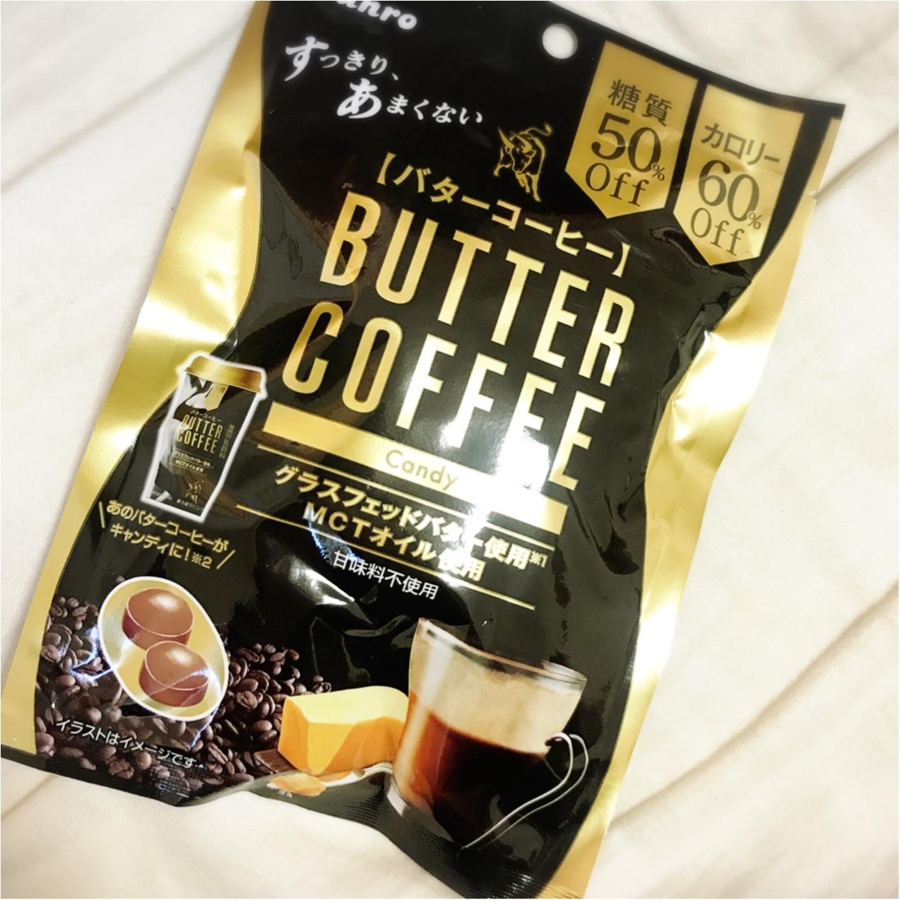 ファミマで買える♡《バターコーヒーダイエット》始めました。_2