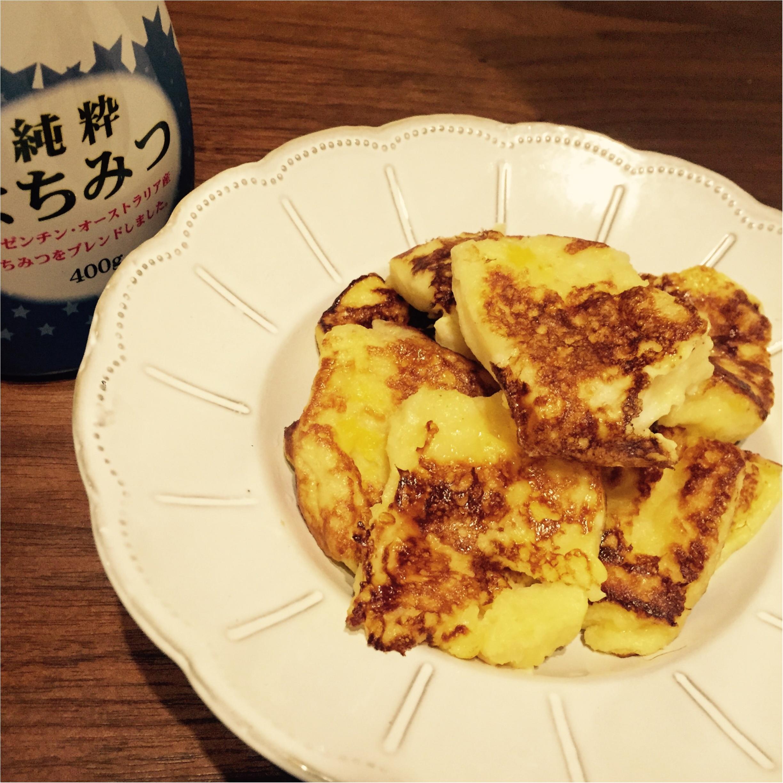 【ヨメカツ!】老若男女問わず人気♡フレンチトーストを極めよう!_3