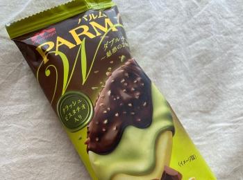 【コンビニアイス】PARM(パルム)のピスタチオ味を食べてみた!