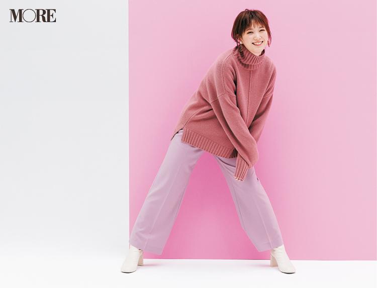 本田翼みたいに可愛く!やさしく!大人っぽく着る! ピンクのニットが激推しですっ_1