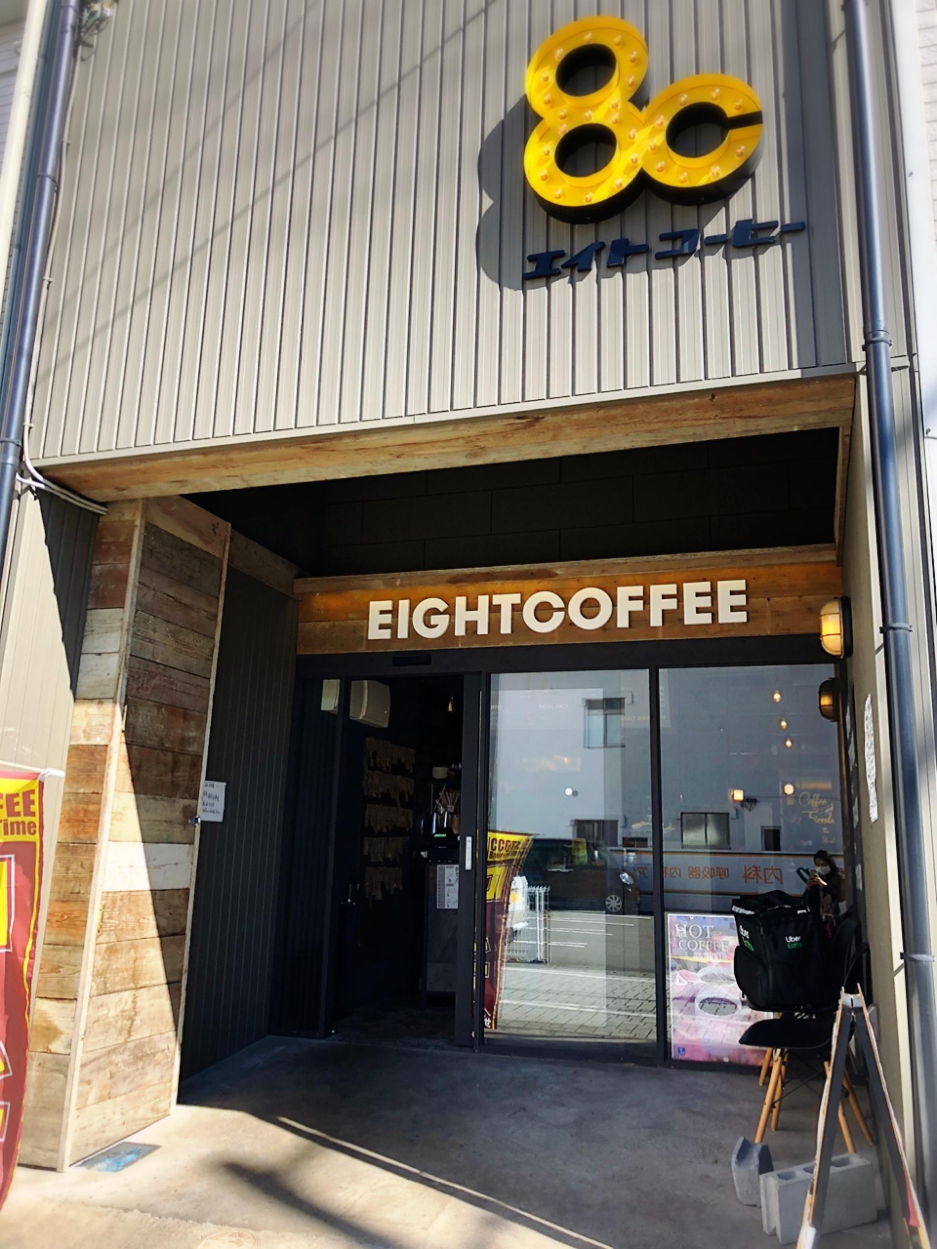 【#静岡】空色クリームソーダとふかふか3Dホットケーキ♡純喫茶風のモダンなカフェ《8COFFEE》_1