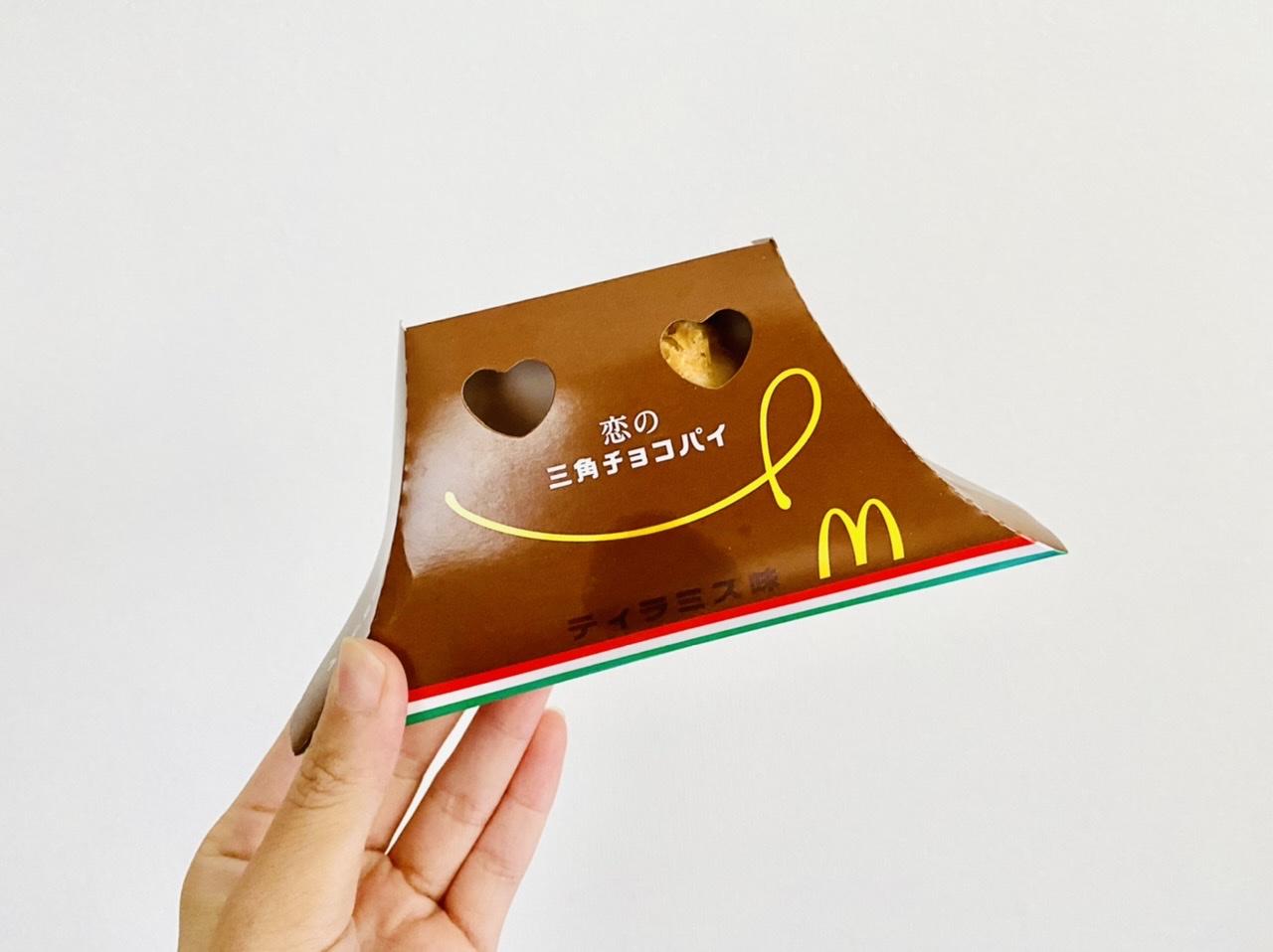 【マクドナルド】恋のおみくじ付き♡《三角チョコパイ ティラミス味》が新登場★_4