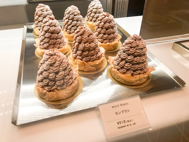 『渋谷スクランブルスクエア』はおしゃれなカフェ・スイーツ・お土産ショップの宝庫! おすすめグルメ11選 photoGallery_1_10
