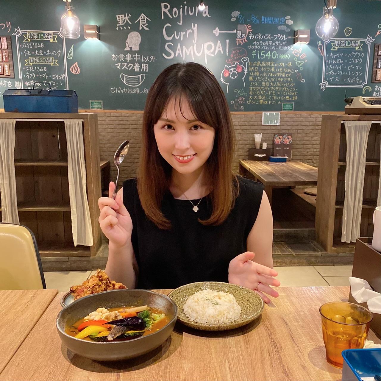 【北海道カレー】Rojiura Curry SAMURAIをご紹介☀︎_5