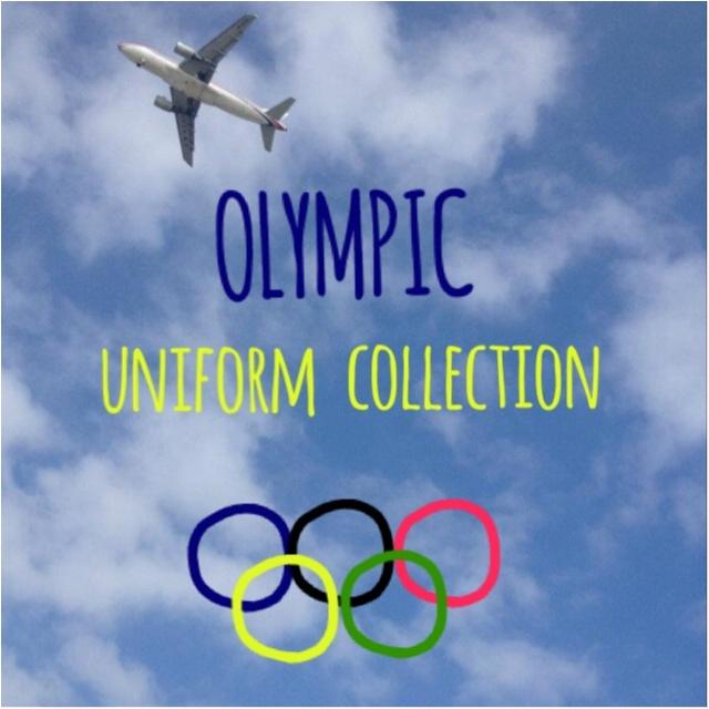 《オリンピックまであと1日!》注目は競技だけじゃない!各国のおしゃれなユニフォームにも大注目♡♡♡_1