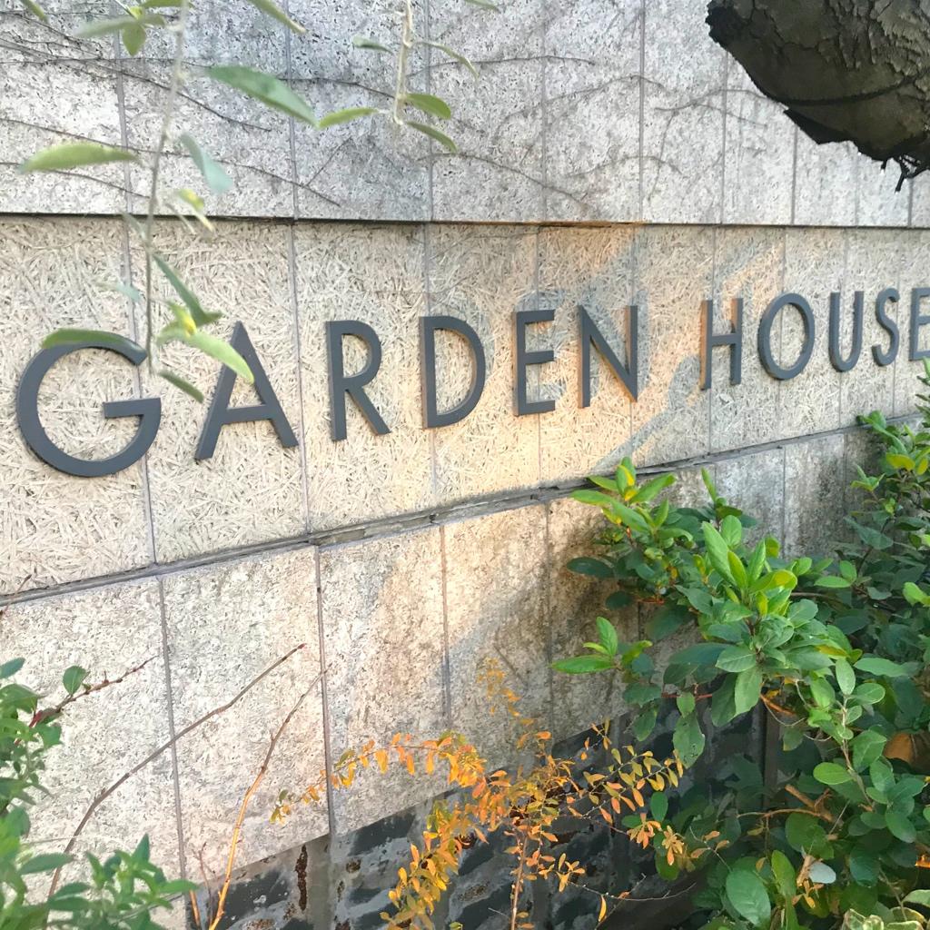 鎌倉のグリーンに癒されるレストラン♪『GARDEN HOUSE』でカフェタイム【今週のモアハピ部人気ランキング】_3_3