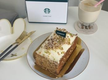 """【スタバ】数量限定!オンラインショップ初のケーキは""""コーヒーの豆かす""""を活用したキャロットケーキ"""