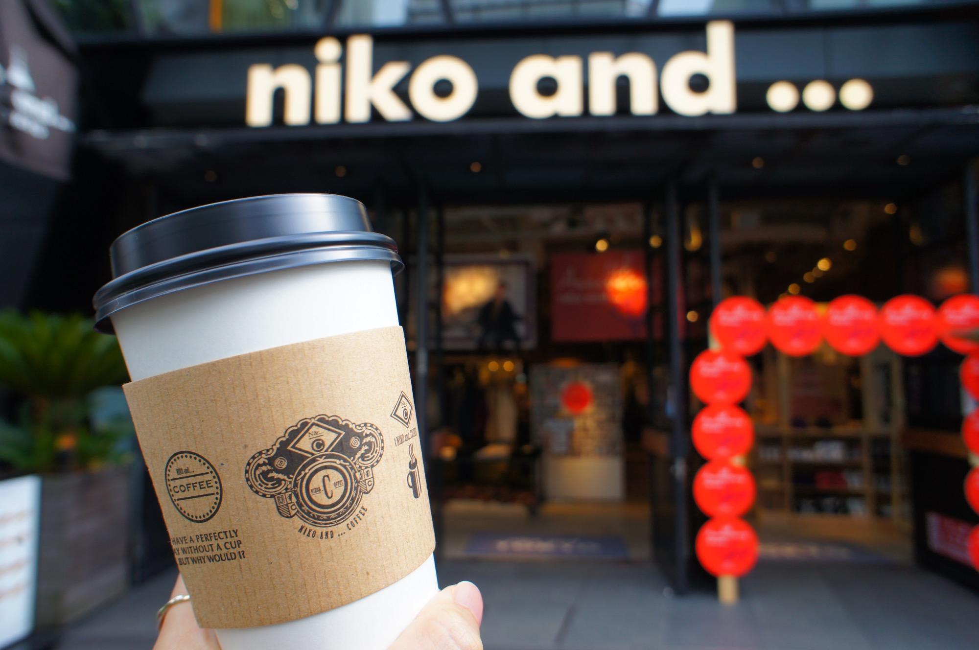 《ご当地MORE✩東京》絶品コッペパンサンド!【niko and...COFFEE】名物❤️ニコパンが美味しすぎる☻_1