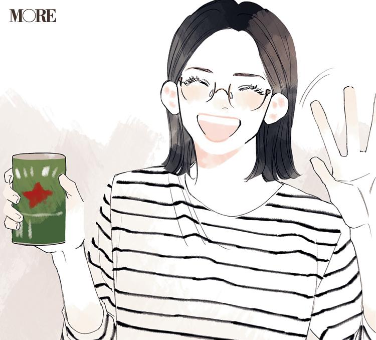 みんなで初めてのリモート飲み会☆ 同僚3人の恋物語『涼しげ寒色服着回し』8日目_2