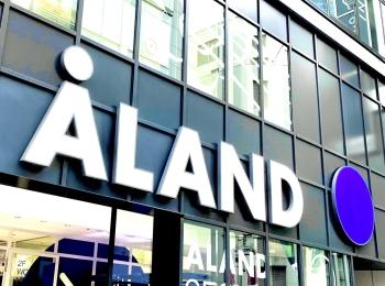 韓国の大人気セレクトショップ『ALAND』ついに日本上陸☆ 渋谷の路面店へ行ったらまるで韓国旅行だった件