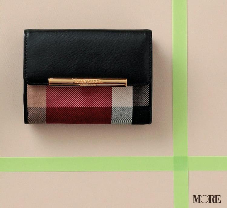 二つ折り財布特集【2020最新】 - フルラなど20代女性におすすめのブランドまとめ_18
