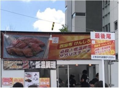 【anまかないフェス2017】人気店の「まかない飯」が全てワンコイン★_5