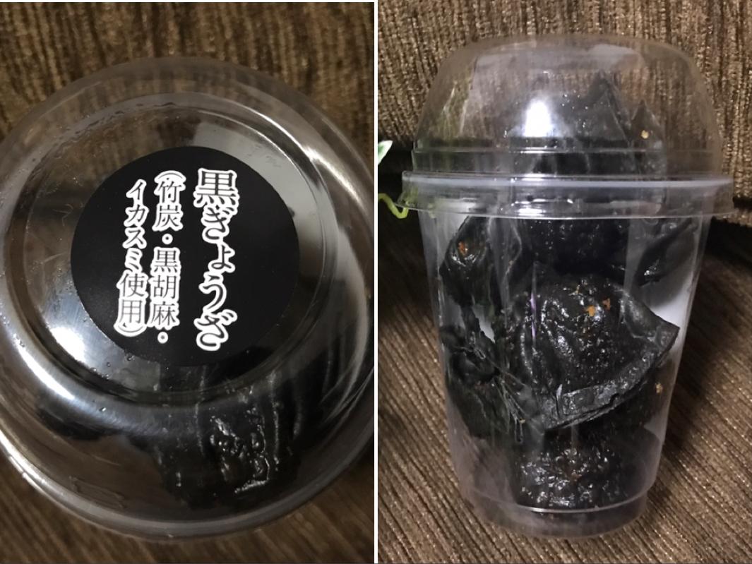 【ローソン】12個入り200円!コスパ最強《黒ぎょうざ》にハマりました♡_1