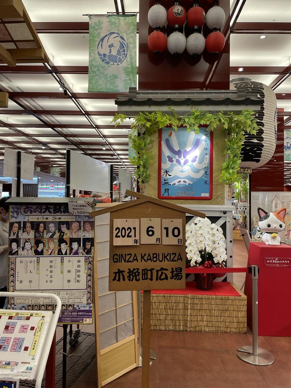【歌舞伎のススメ*其の15】六月大歌舞伎「桜姫東文章〜下の巻」_1