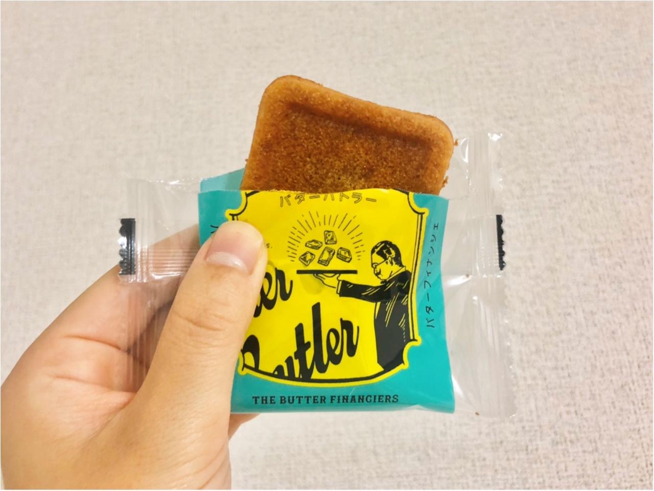 【東京みやげ】おすすめしたいのは…バターバトラーのバターフィナンシェ!!_3