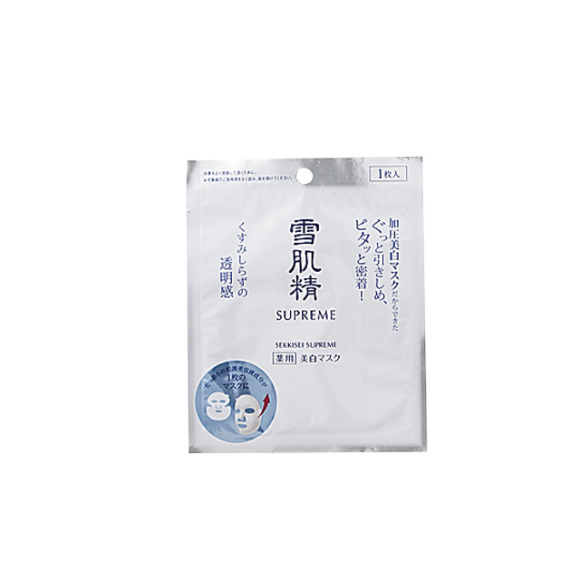 【コスメ大賞】肌悩み別スキンケア エイジング&リフトアップ&くすみ部門_6