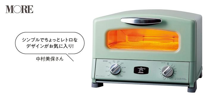 「映える家電」が部屋をぐっとおしゃれに♡ ホムパや時短料理にも便利な、あのホットプレートも【2020年MORE家電大賞】_3