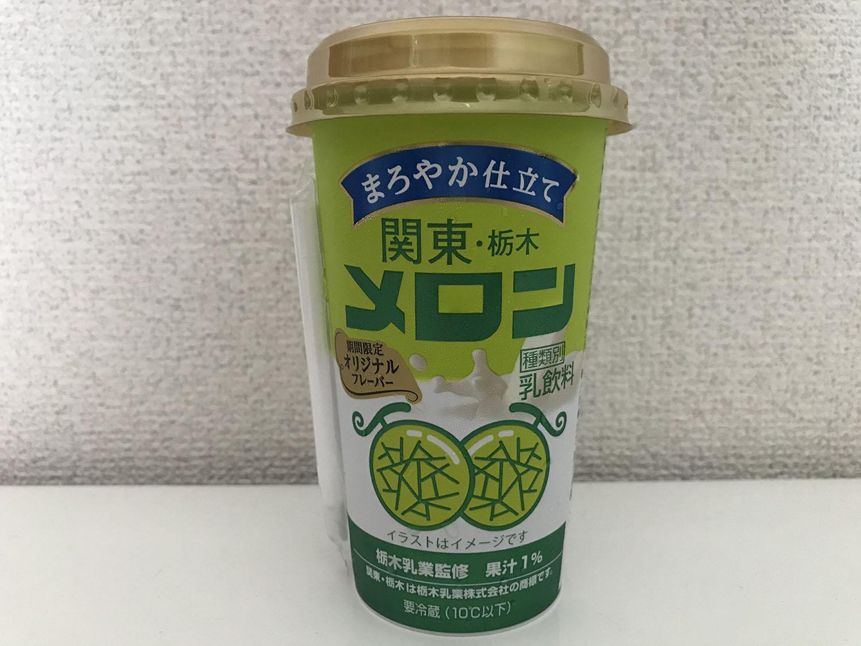 「関東・栃木メロン200g」のパッケージ