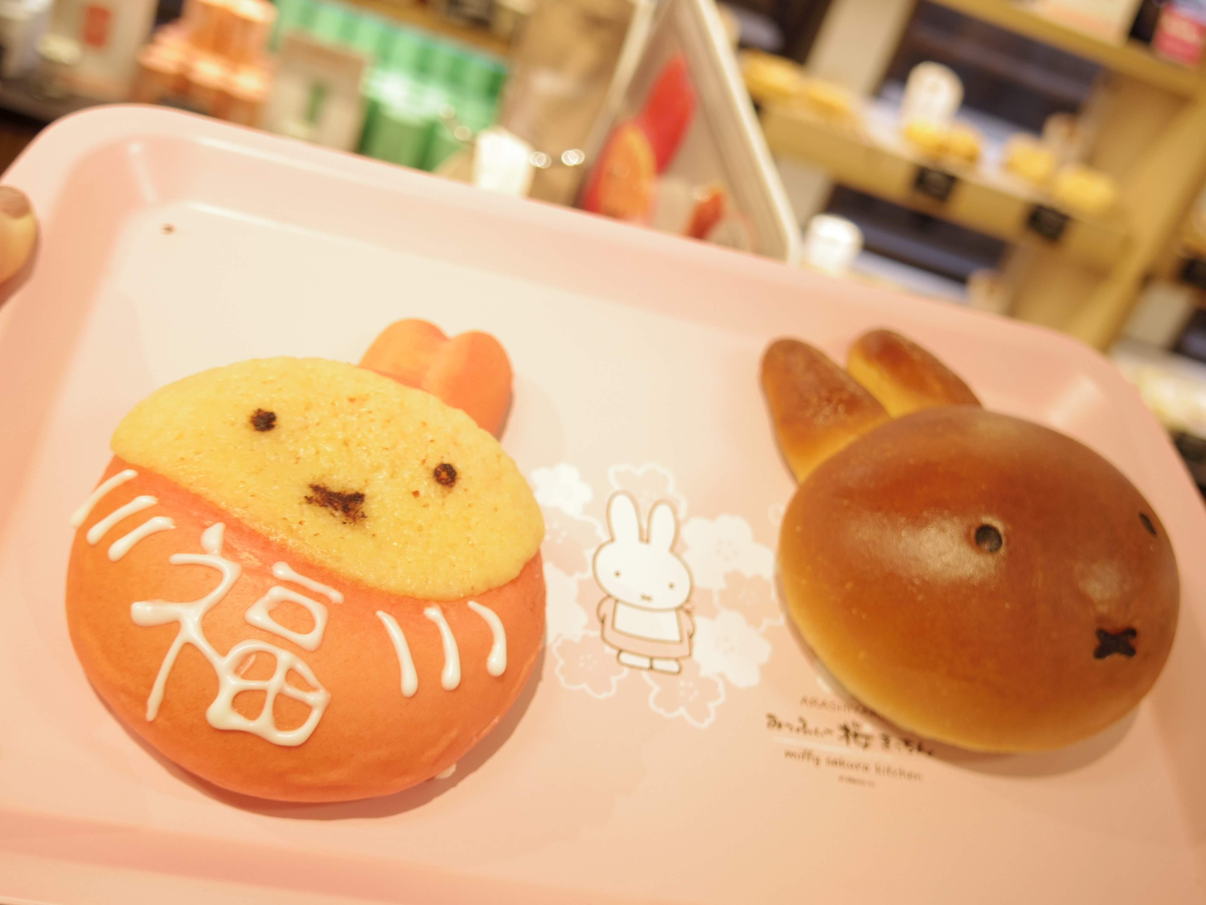 【嵐山の新名所♡】みっふいー桜きっちんの可愛すぎるパンはいかが?_5