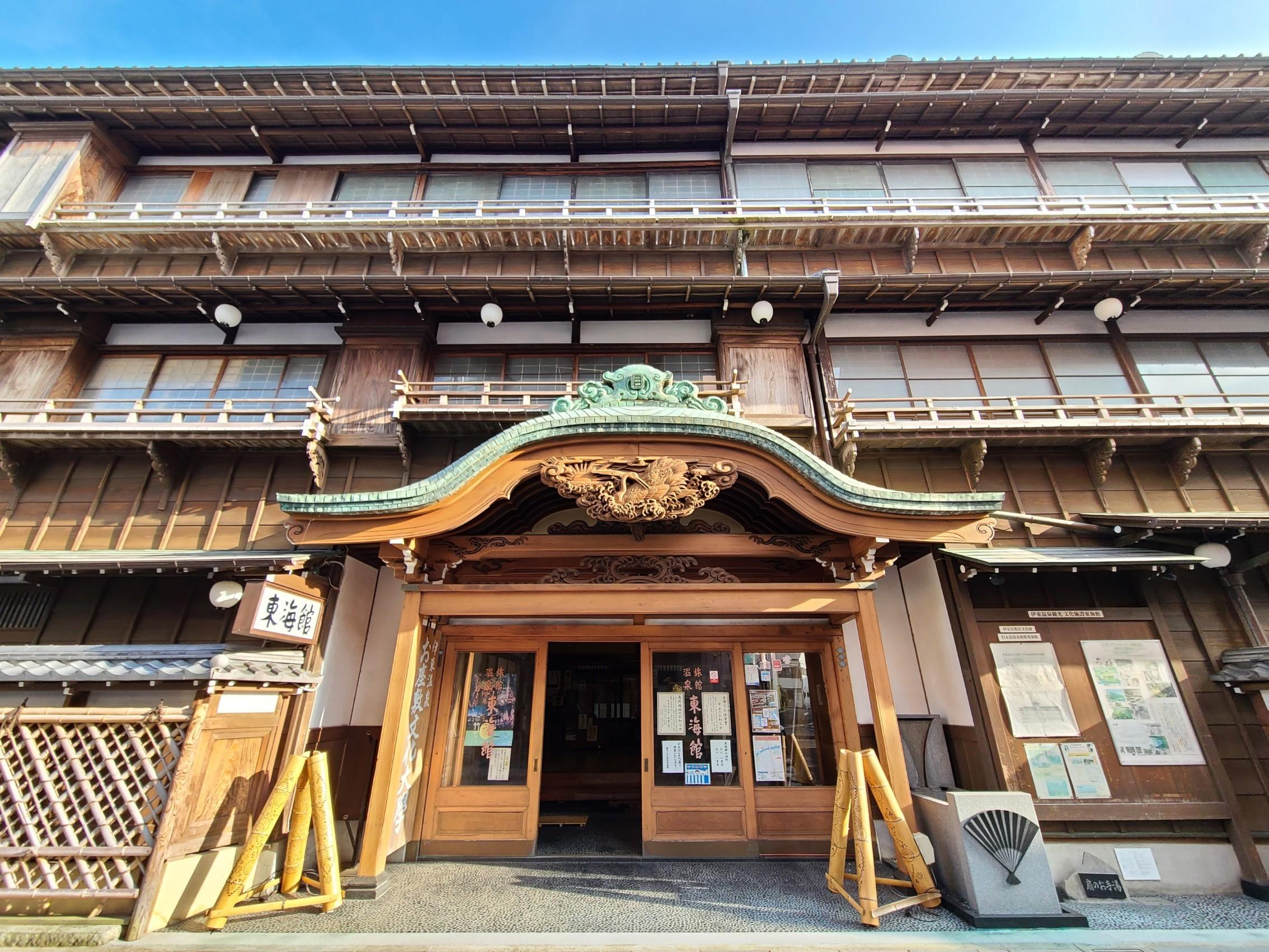 【女子旅におすすめ】静岡県・伊東市!大自然&星野リゾート界で楽しむのんびり旅☆_26