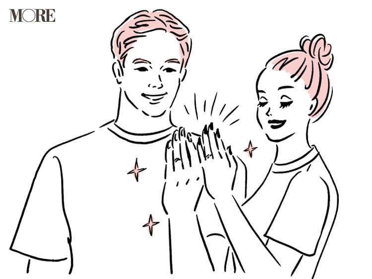 婚姻届の書き方・出し方《完全ガイド》 - みんなの提出方法、結婚エピソードは?_4