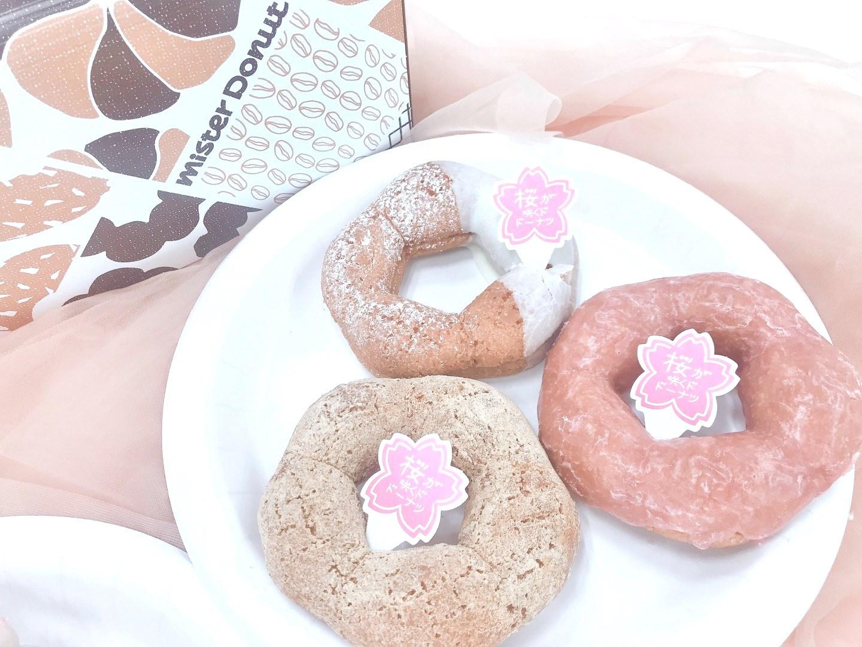 【ミスド 新作】「桜が咲くドドーナツシリーズ」6品を食べてみた♡ お花見のおやつにもおすすめ! _2