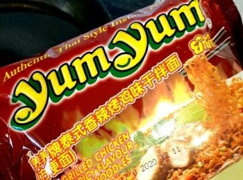 自炊に飽きたら海外の料理はいかが?タイのインスタント焼きそばを簡単アレンジ