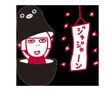 ルミネのルミ姉×SuicaのペンギンがLINEスタンプに登場!_1