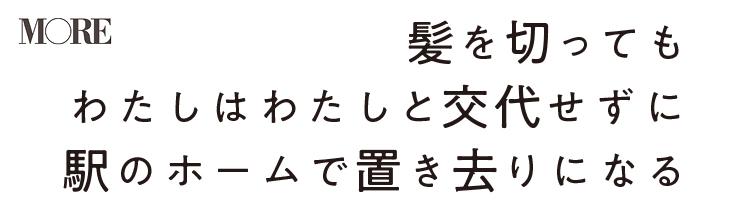 最果タヒ、三角みづ紀、水沢なお、注目の若手女性詩人による詩集3選!_5