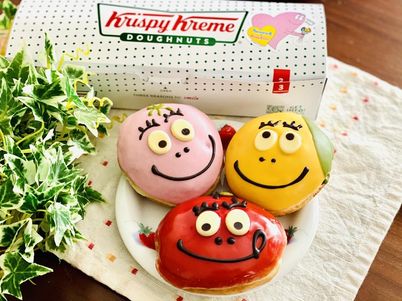 【バーバパパ×クリスピークリーム・ドーナツ】再びコラボ!あまりの可愛さに全3種買い♡_1