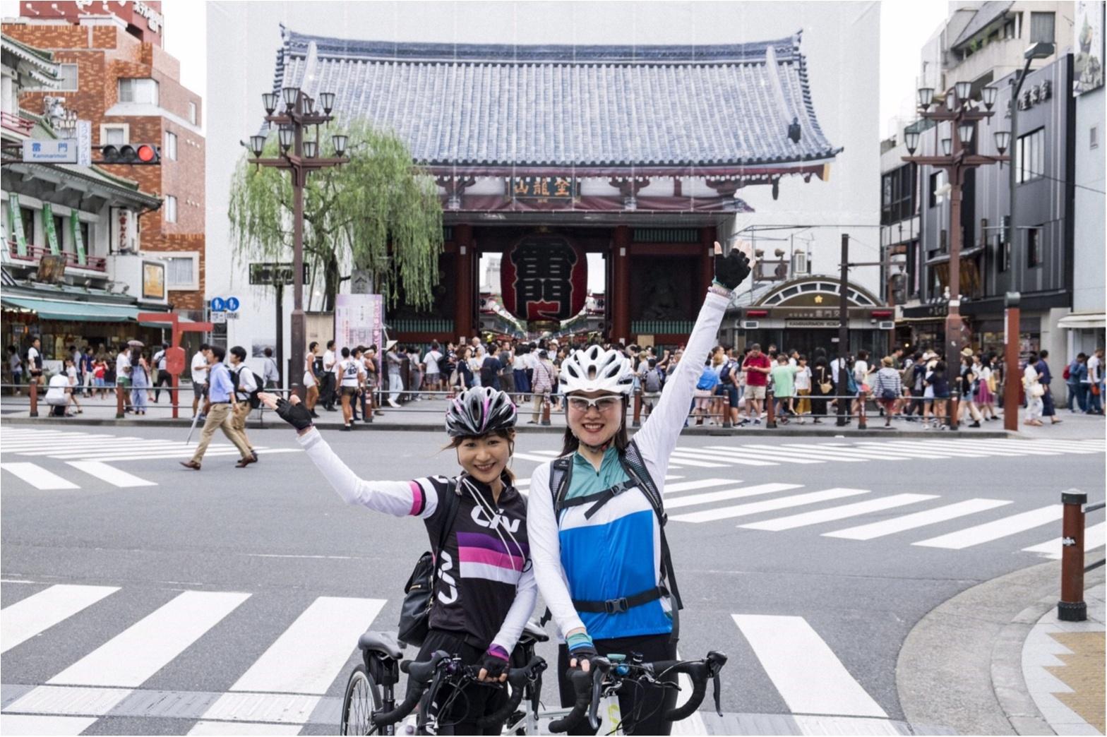 東京の名所巡り!ロードバイクですいすいお散歩♪  #ツール・ド・東北【#モアチャレ あかね】_2