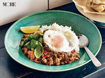 絶品ガパオで楽チンワンプレートごはん♪  たっぷり野菜とアジアン風味で夏らしさを満喫【『sio』の鳥羽シェフレシピ】