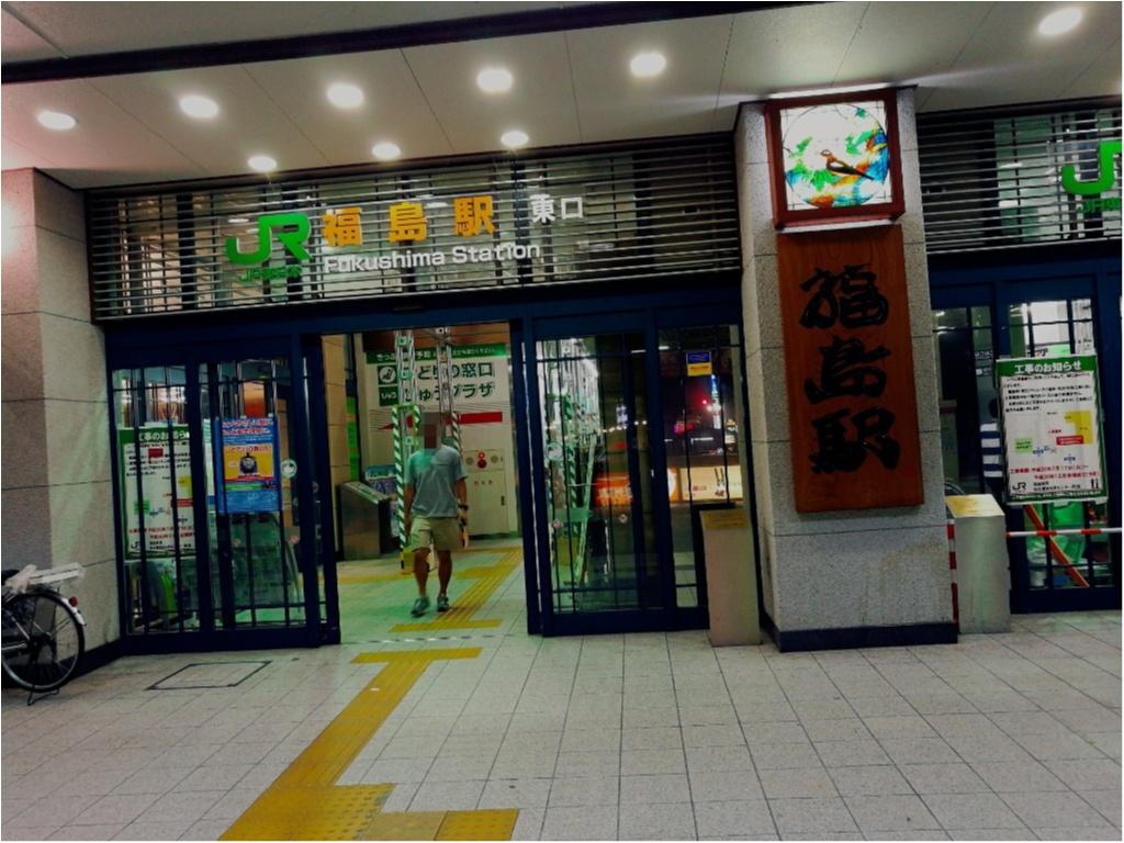 東北18切符ひとり旅①〜東京-仙台編〜_4