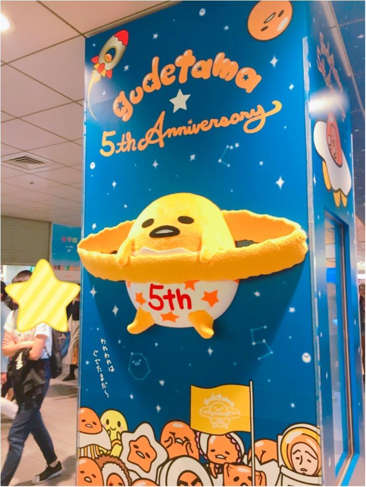 【祝5周年❤︎】ぐでたまが渋谷駅をジャック!限定POP UPストアは5月2日まで♡♡_2_1