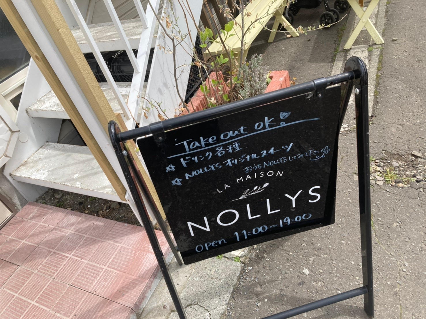 """花を飲むカフェ""""NOLLYS""""_8"""