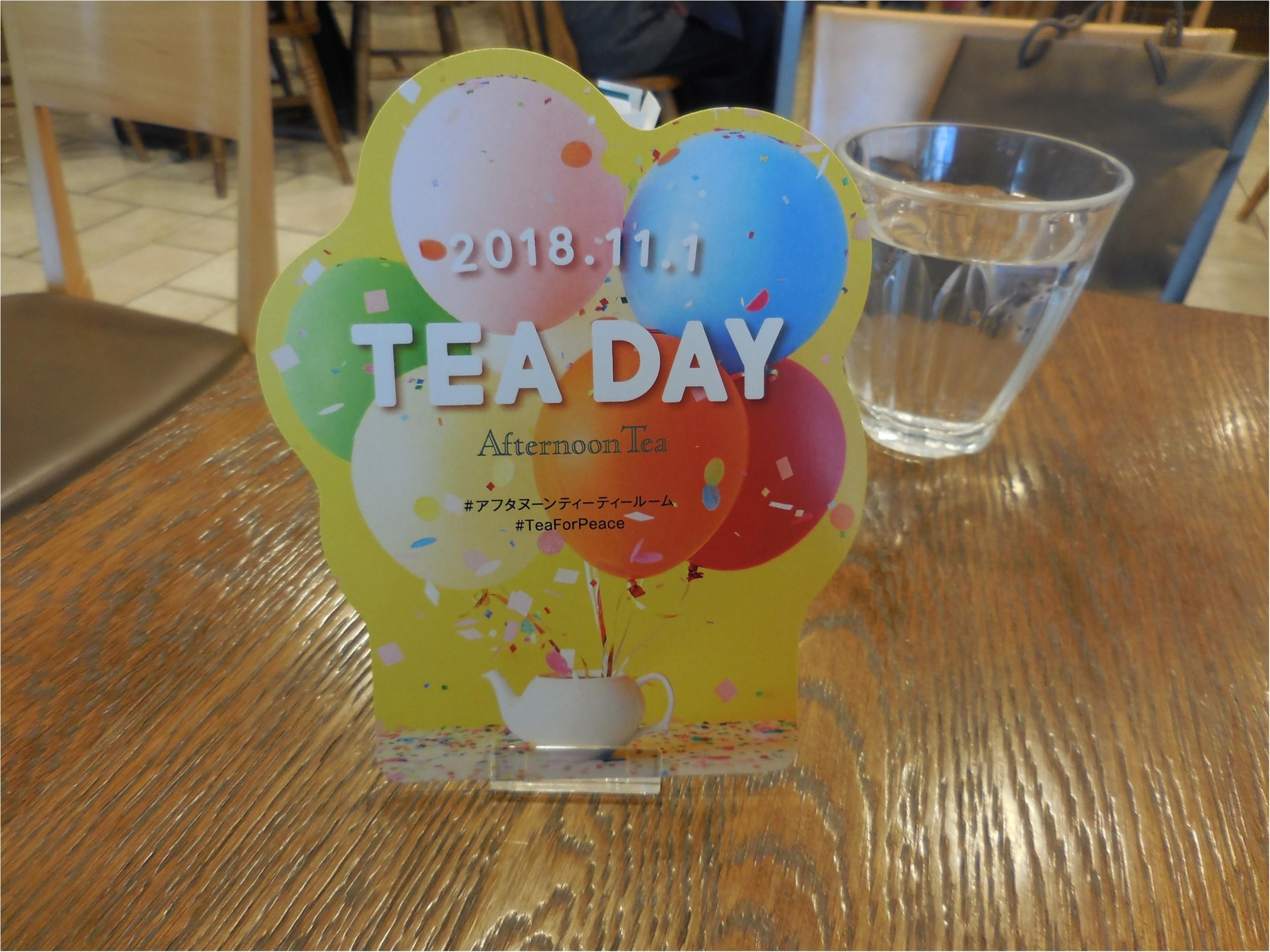 【アフタヌーンティー・ティールーム TEA DAY】11月1日は紅茶の日で店内すべての紅茶が111円でした_1