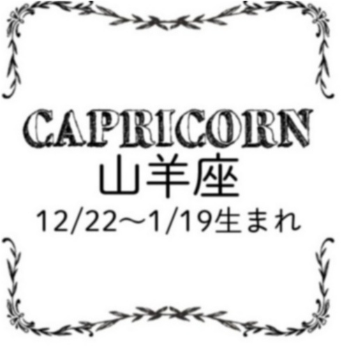 星座占い<9/28~10/27> | MORE HAPPY☆占い_11