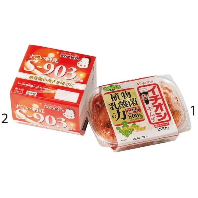MOREインフルエンサーズおすすめのキムチ、納豆