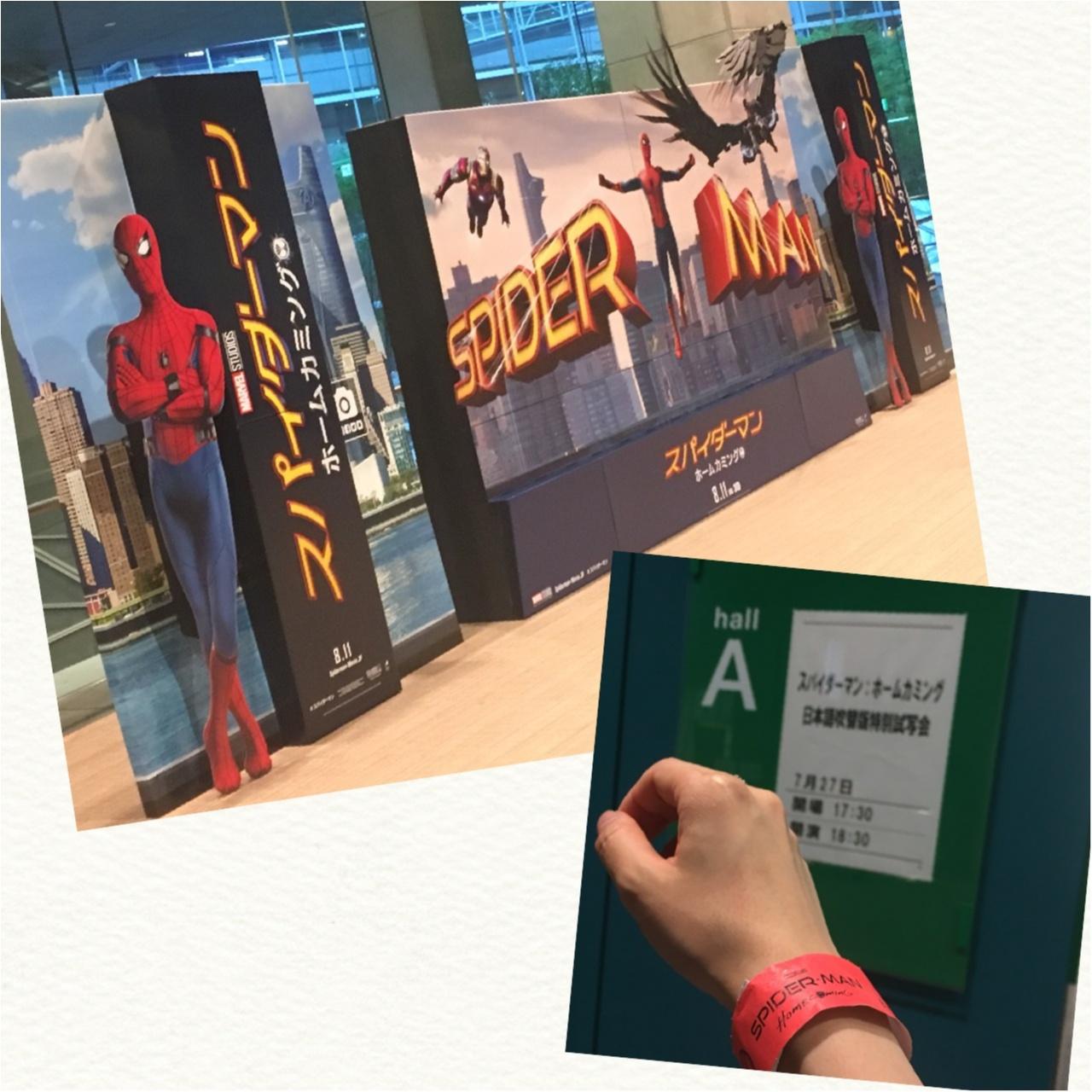 """スパイダーマンの夏がやってくる!!一足先に""""スパイダーマンホームカミング""""を観てきました♡_1"""