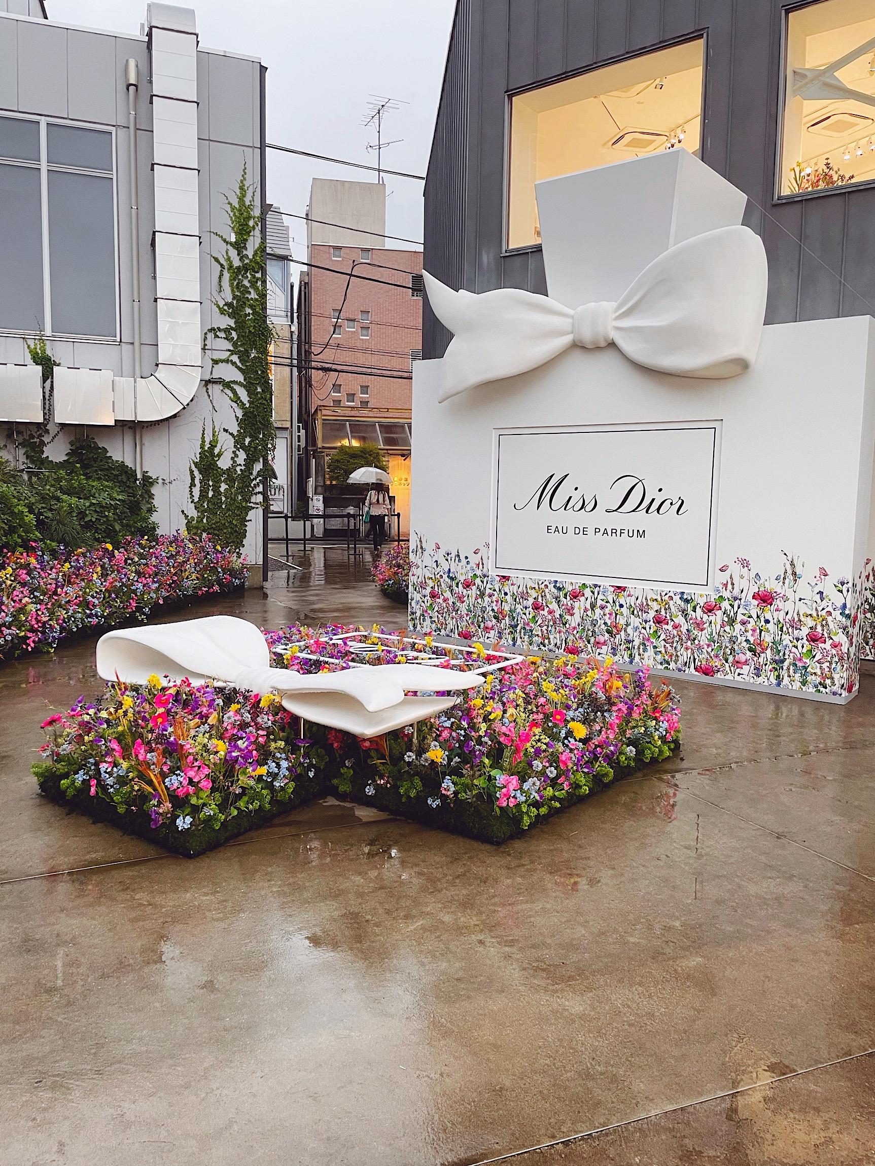 Dior(ディオール)のアートイベント「ミス ディオール エキシビション」