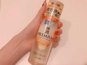 《新商品★》【肌ラボ 極潤プレミアム】でふっくらモチモチ肌へ…♡