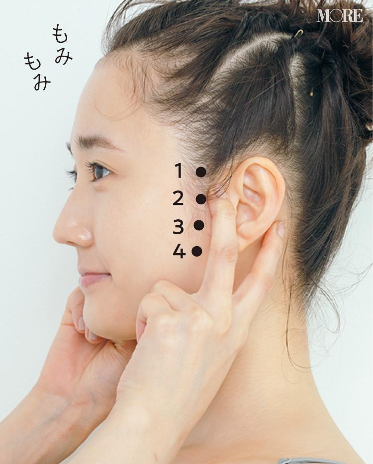 【夜の小顔スキンケア③】マスク生活の顔のこりやくすみを「マスクラインマッサージ」でリセットして、すっきりフェイスに♡_5